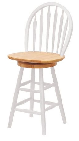 Windsor Stool Walmart Canada