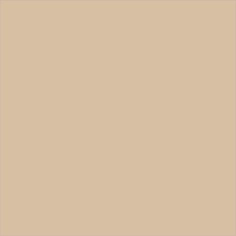 cil md platine md peinture d int rieur pr teint e en format d essai ocre naturel 3 78 l. Black Bedroom Furniture Sets. Home Design Ideas