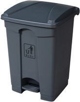DuraPlus® Step-on Bin 45 l