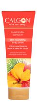 Calgon Skin Nourishing Hawaiian Ginger Body Cream