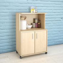 Microwave Cart, Natural Maple #599
