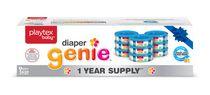 Odorless Diaper Pail | Walmart.ca