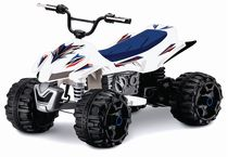 KidTrax Pacific ATV 12 Volt Powered Ride On