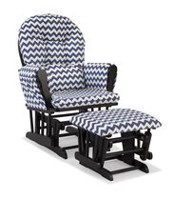 Nursery rocking chairs gliders for breastfeeding at walmart for Chaise bercante allaitement