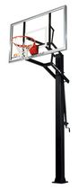 "Goalrilla™ 60"" Gs2 Basketball Hoop System"