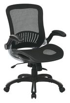 Work Smart Screen Back Managers Chair with Black Mesh Seat