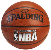 Spalding® NBA® All Conference Indoor/Outdoor Basketball