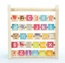 Spark Create Imagine Alphabet Flip-a-Block