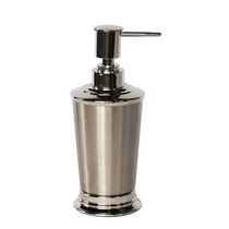 Mainstays Henrey Nickel Lotion Dispenser