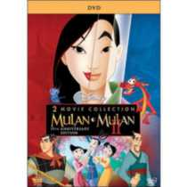 Mulan / Mulan II (15th Anniversary Edition)
