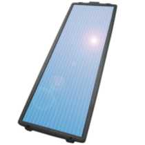 18 Watt Solar 12 Volt Battery Charger