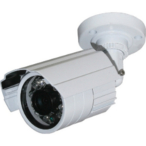 SeqCam High Resolution Outdoor Security Camera (SEQ5201)