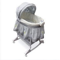 Bily 2-in-1 Bassinet Neutral
