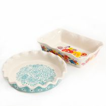 "The Pioneer Woman Flea Market 9"" Ruffle Top Pie Dish and 3.6 Quart Ruffle Top Bakeware"