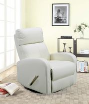 Concord Baby Charleston White Swivel Glider Recliner