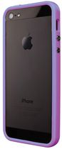 Exian Case for iPhone SE 5/5s - Bumper Purple