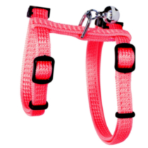 Catit -- Small Cat Harness