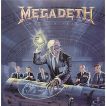 Megadeth - Rust In Peace (Limited Edition) (Vinyl)