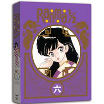 Ranma 1/2: TV Series - Set 6 (Special Edition) (Blu-ray)
