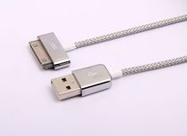 blackweb 3 ft. Dock USB cable - White