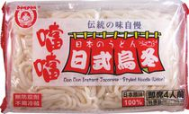 Don Don Japanese Udon Noodle - Family Pack