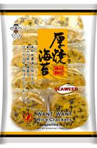 Want Want Seaweed Rice Crackers