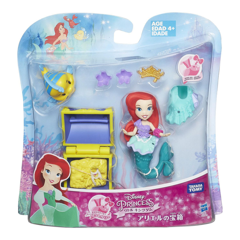 Hasbro Disney Princess Little Kingdom NEW Fashion Change Ariel Doll Snap In