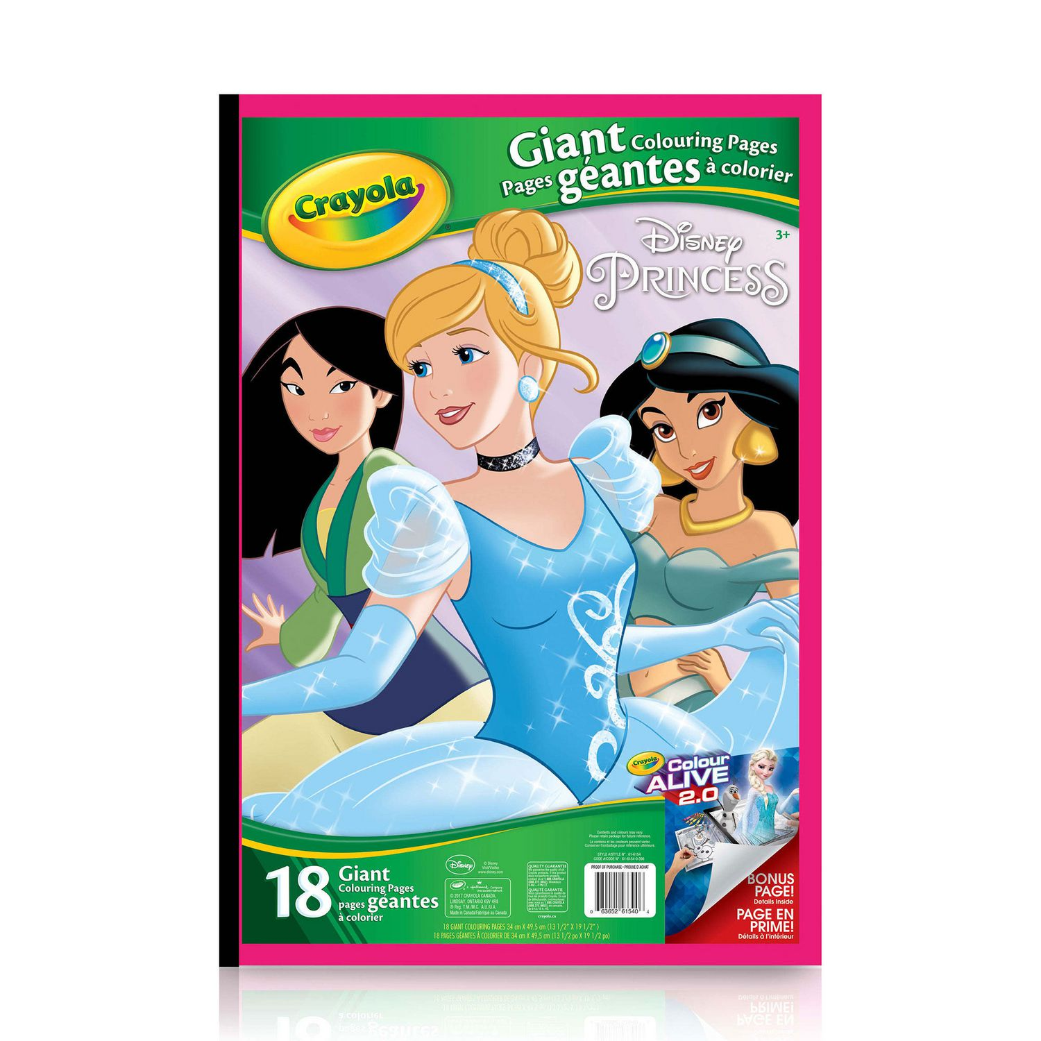 Giant Colouring Pages, Princess | Walmart Canada