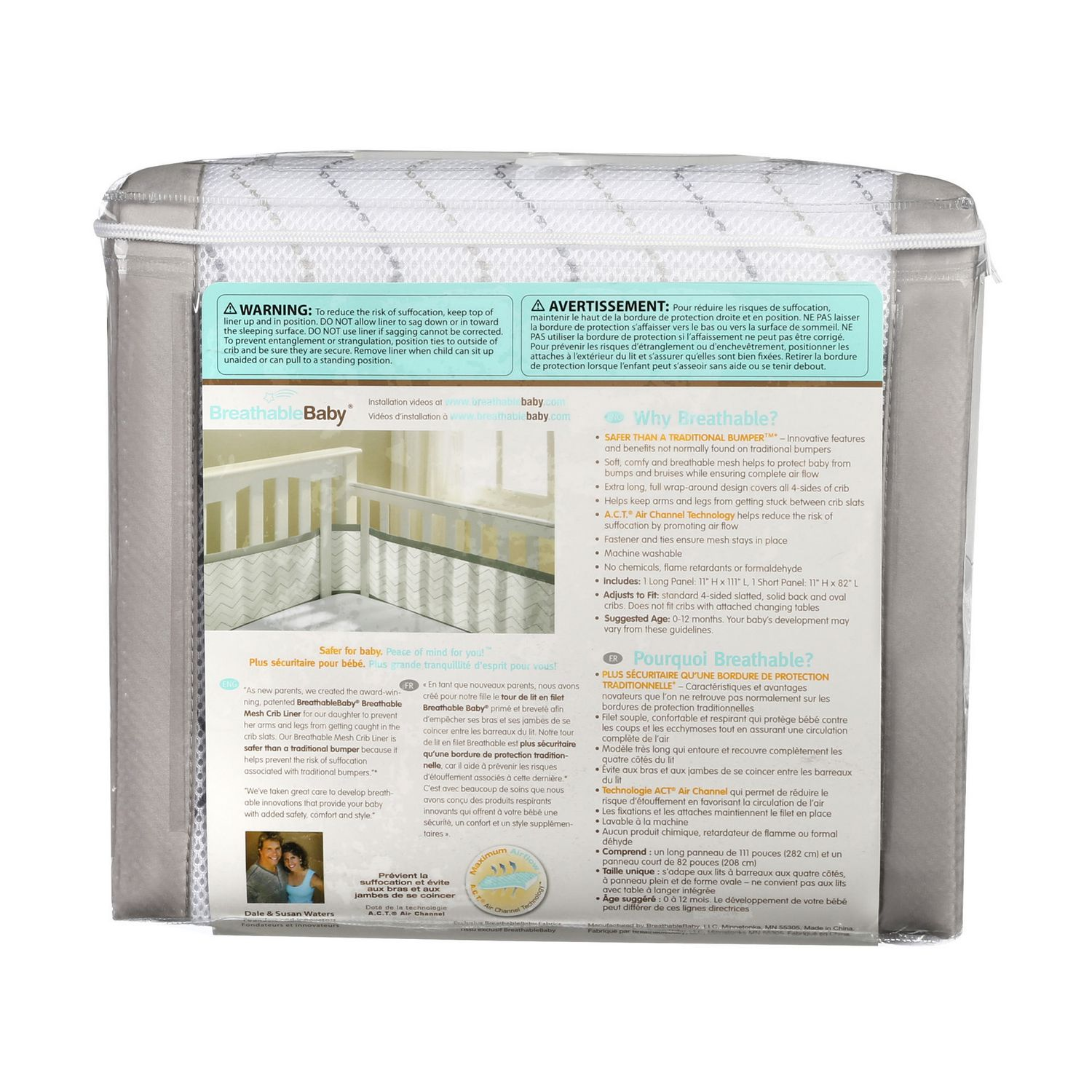 liner mint price p lowest breathablebaby mattress new mesh s ebay crib brand breathable green
