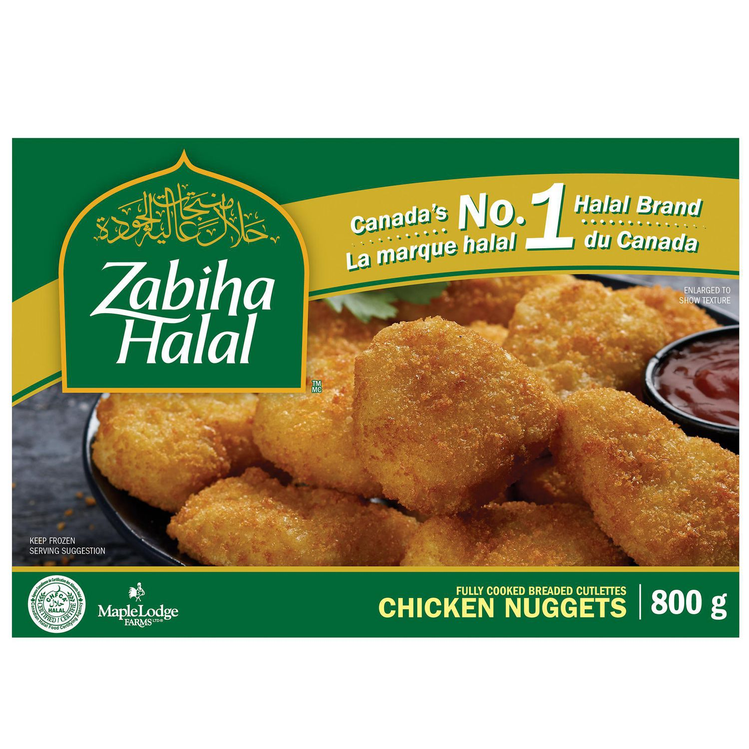 Zabiha Halal Chicken Breast Nuggets