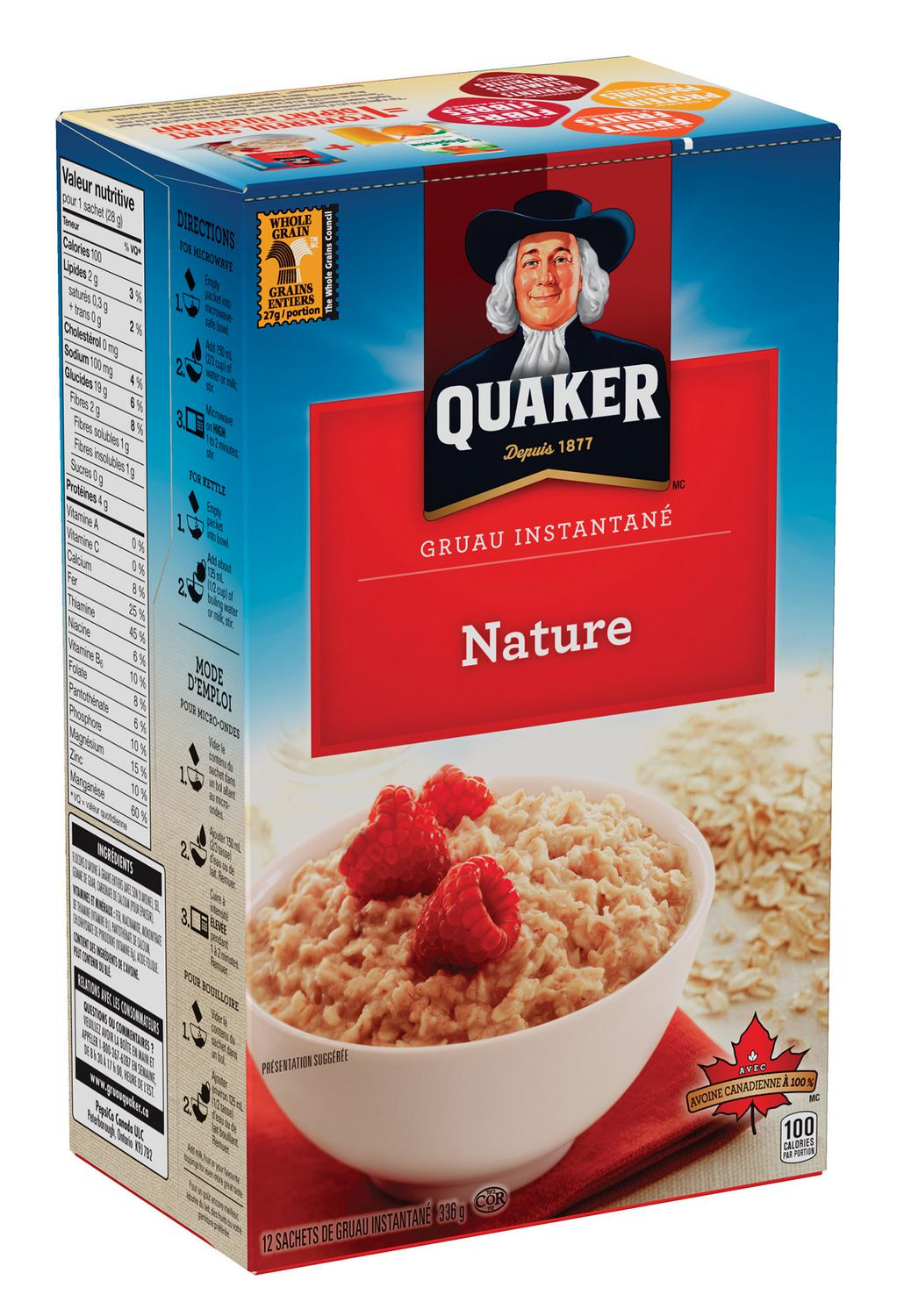 quaker up ad Supposebly, that song was created by quaker for that commercial but hopefully im wrong, its just what ive found to be true :( it is a clip from the song too hard by mark mcadam, the melody is.