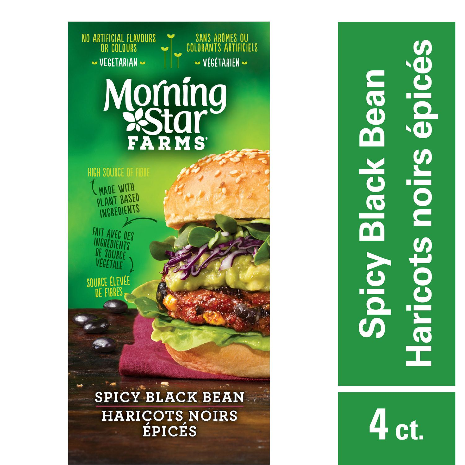 morning star chipotle black bean burgers