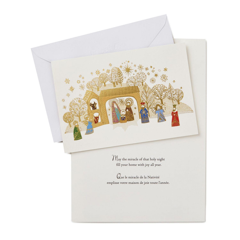 Hallmark UNICEF Gold Foil Nativity Scene French Language Boxed