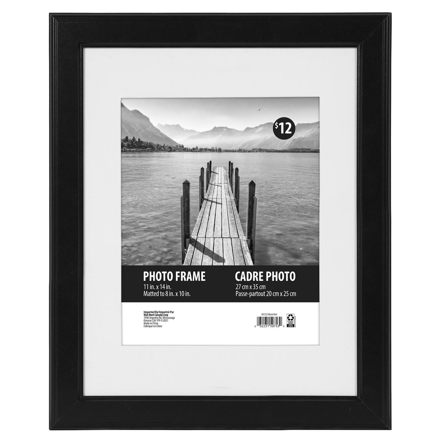 matted beyond bath mat buy of in picture burnes x bed inch basic boston frame from champagne frames
