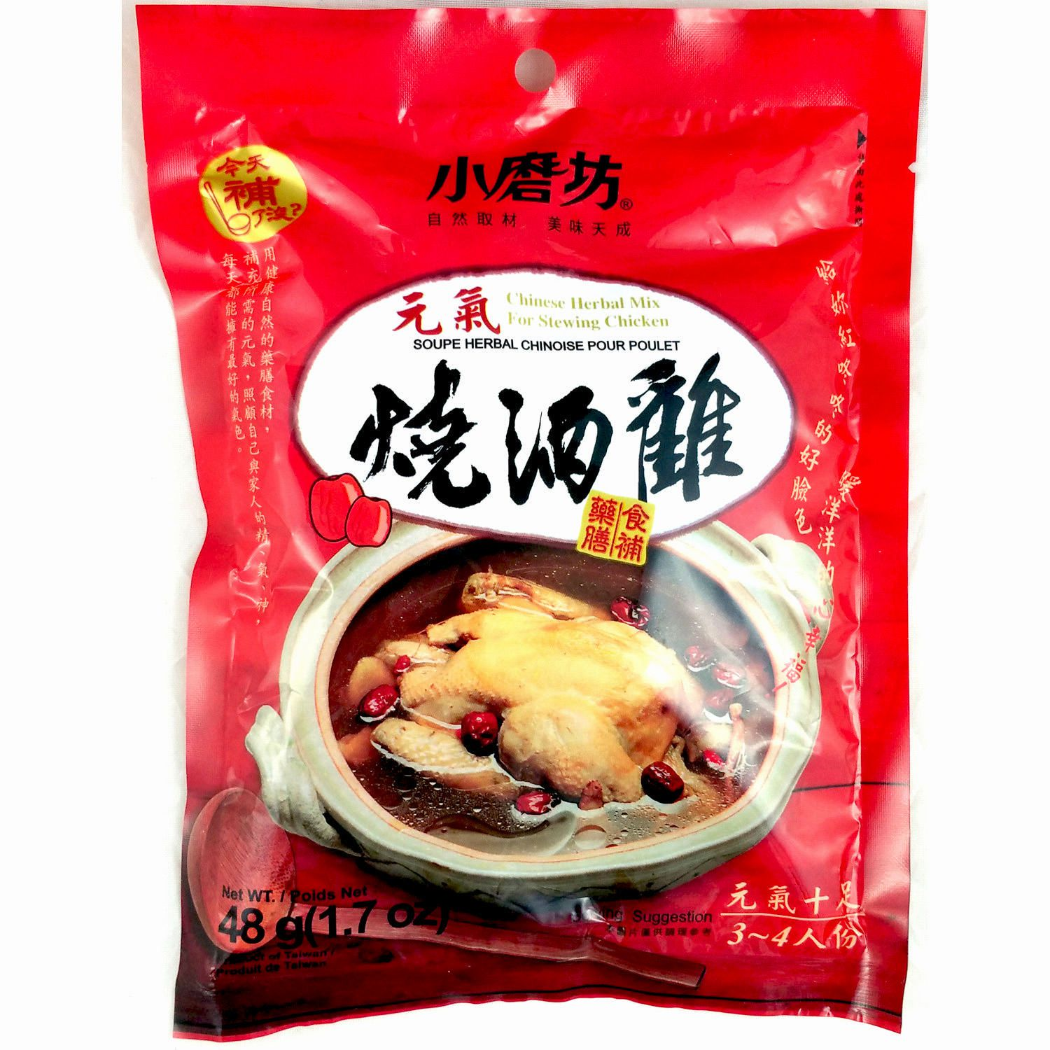 TOMAX CHINESE HERBAL MIX FOR STEWING CHICKEN
