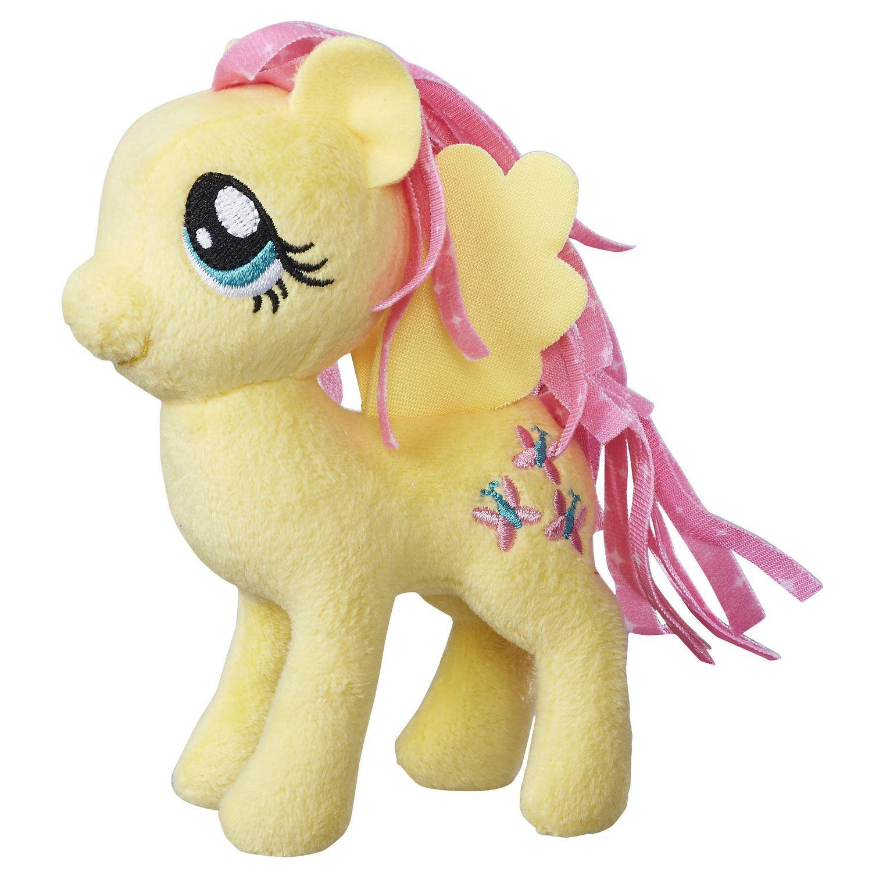 my little pony friendship is magic fluttershy small plush walmart