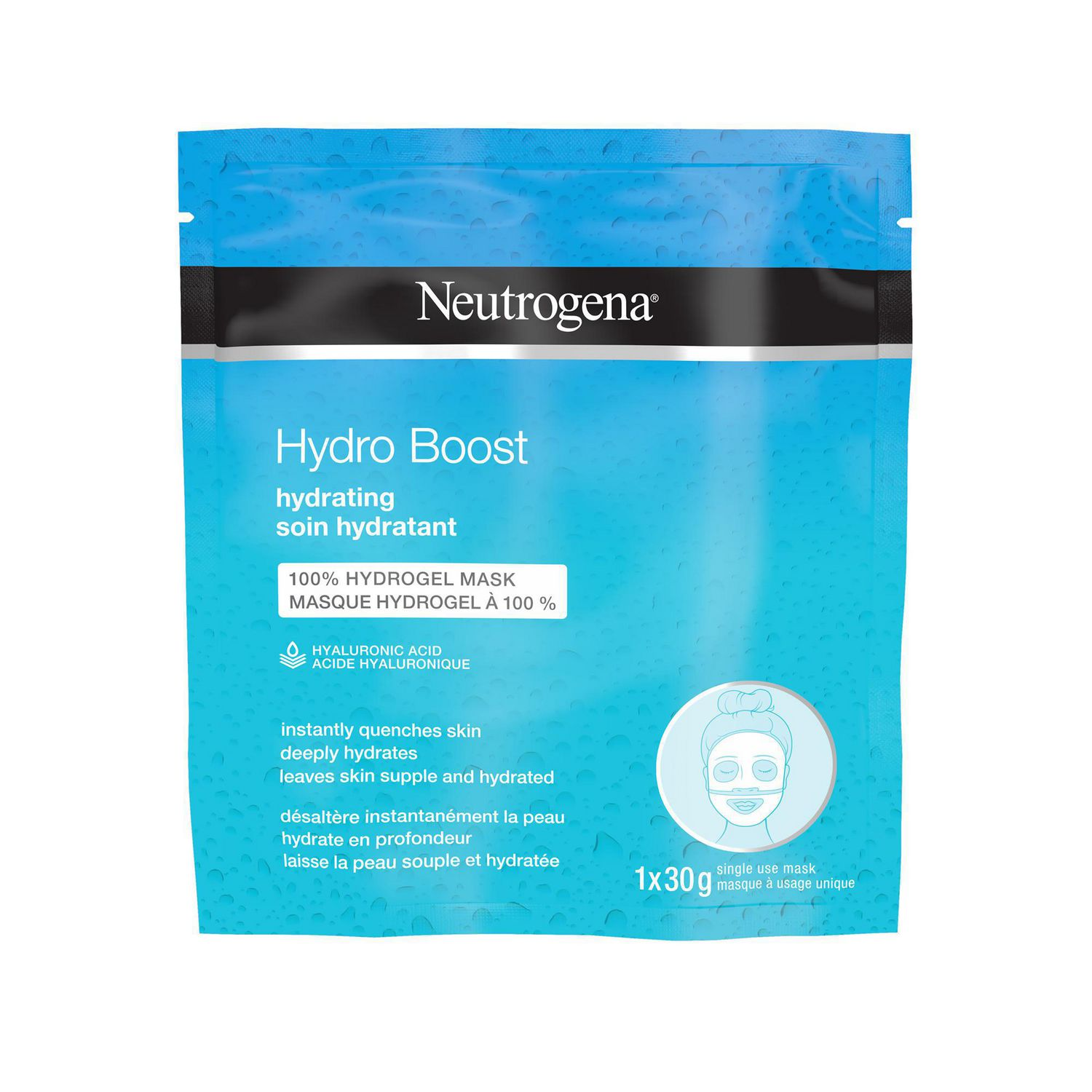 Best gifts for mom - Neutrogena Hydro Boost Hydrogel Face Mask - For the mom who enjoys a good pampering
