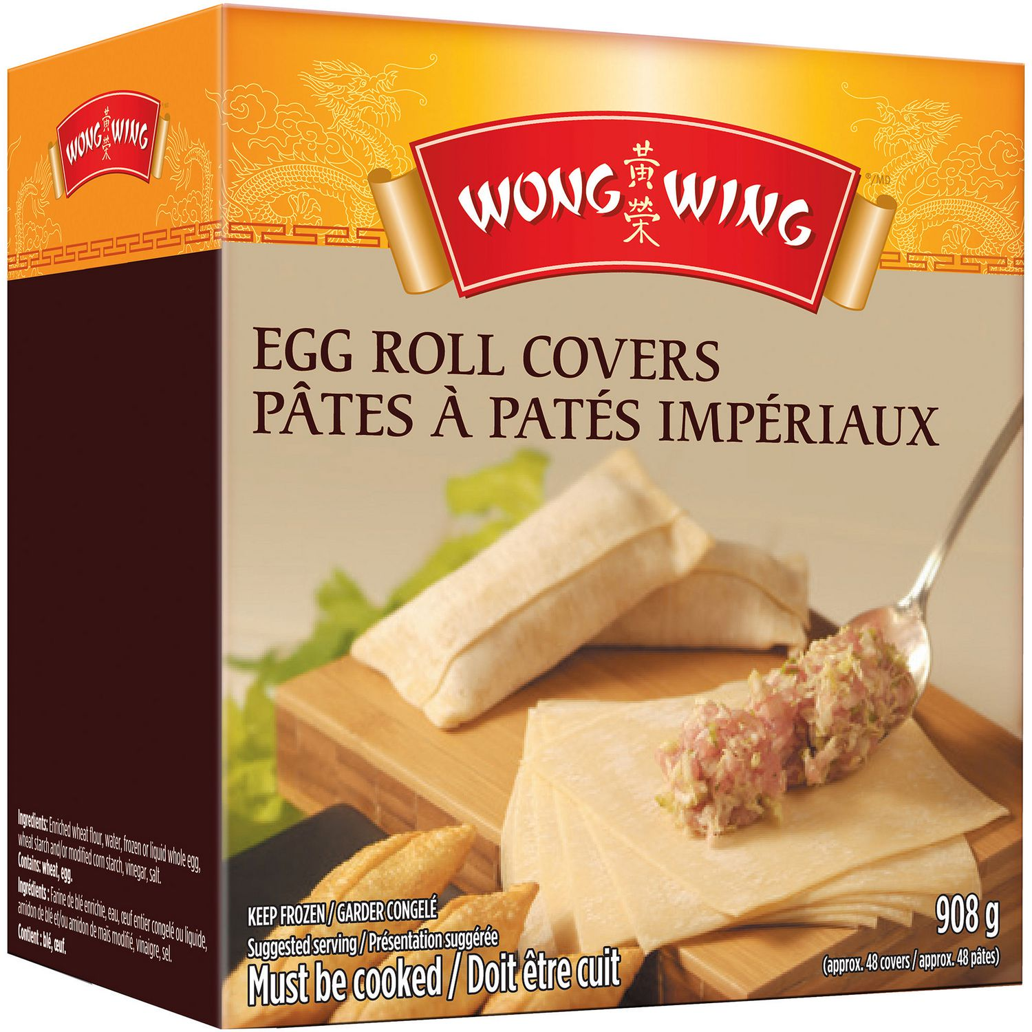 Wong Wing Egg Roll Covers Walmart Canada
