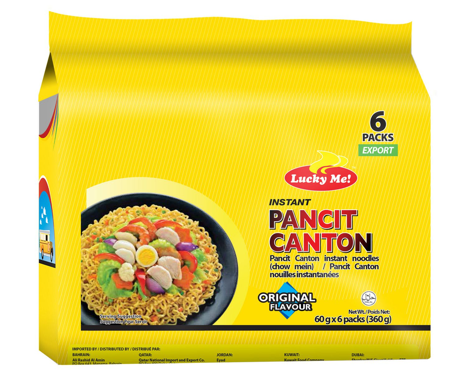 Lucky Me Instant Chow Mein Original 6 Pk Walmart Canada