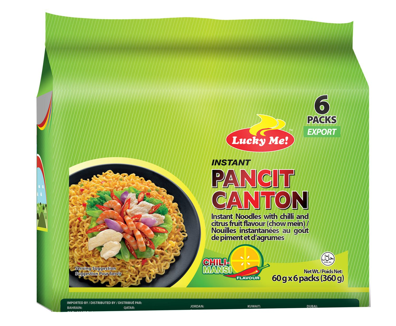 Lucky Me Instant Chow Mein Chilimansi Walmart Canada