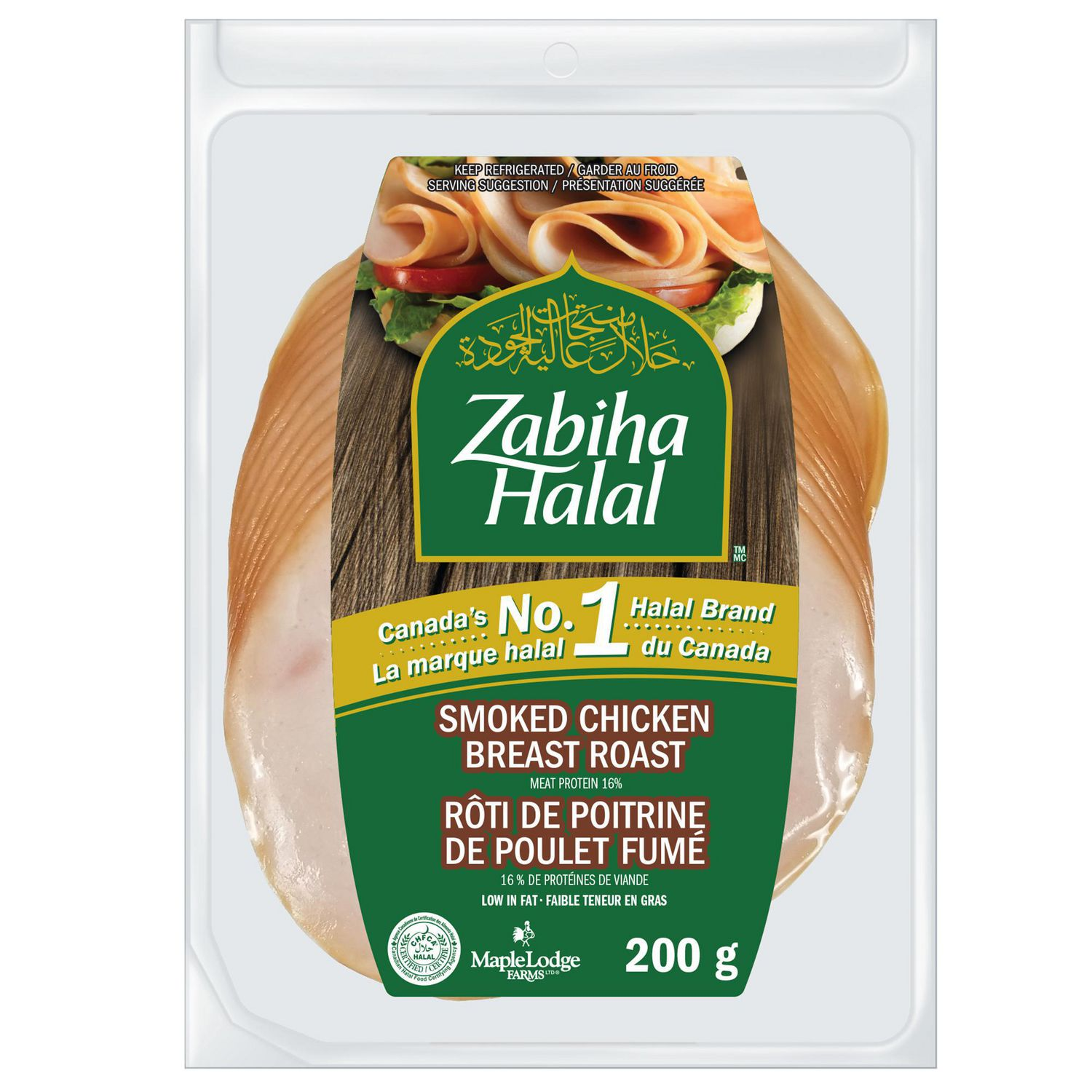 Zabiha Halal Smoked Chicken Breast Roast