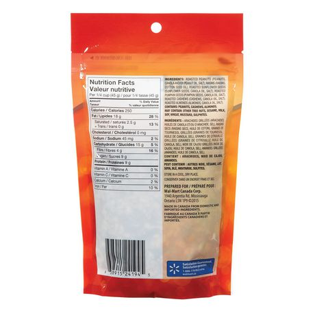 Great Value Fruit & Nut Trail Mix - image 2 of 2
