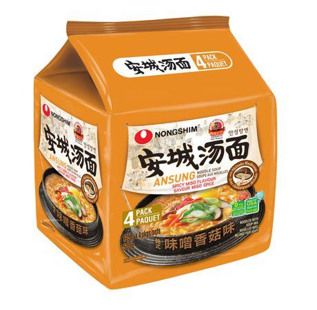 Soupe aux nouilles épicée Nongshim Ansung à saveur de miso - image 1 de 2