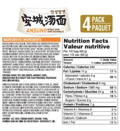 Soupe aux nouilles épicée Nongshim Ansung à saveur de miso - image 2 de 2