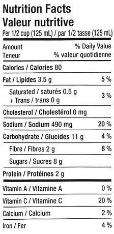 Moisson Santé Tomate et basilic sauce pour pâtes, 570 ml - image 2 de 2