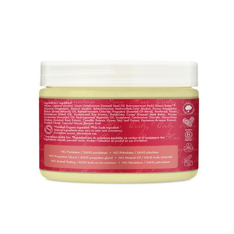 Shea Moisture Red Palm Oil & Cocoa Butter Pudding - image 2 of 3