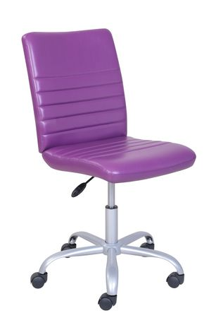 Mainstays Faux Leather Office Chair