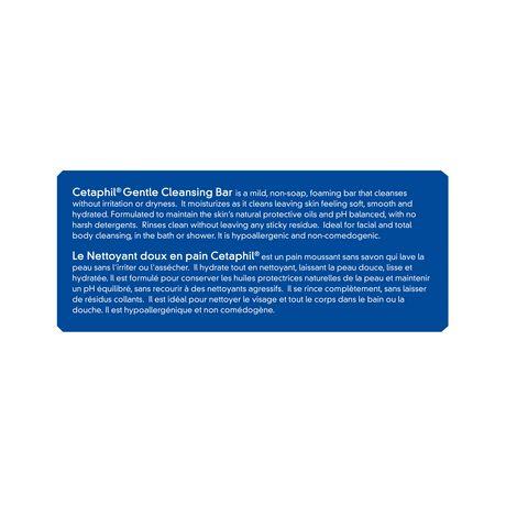 Cetaphil Gentle Cleansing bar - image 3 of 3