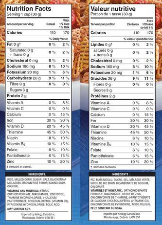 Kellogg's Crispix Cereal, 350g - image 2 of 11