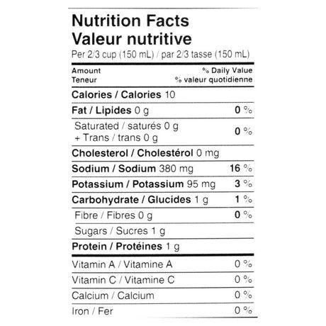 Bouillon de poulet 30% moins de sodium de Campbell's - image 3 de 3